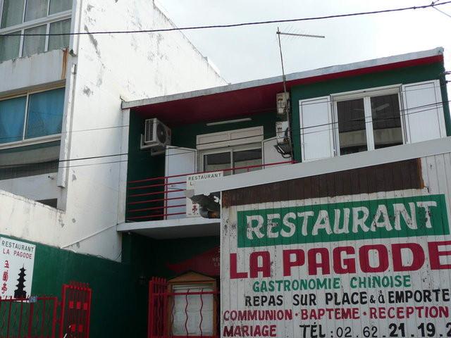 Photo Pagode (La)