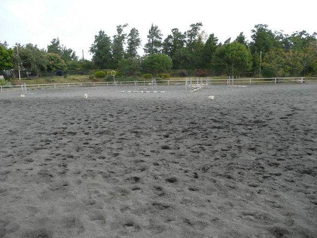 Photo Centre Equestre de la Montagne